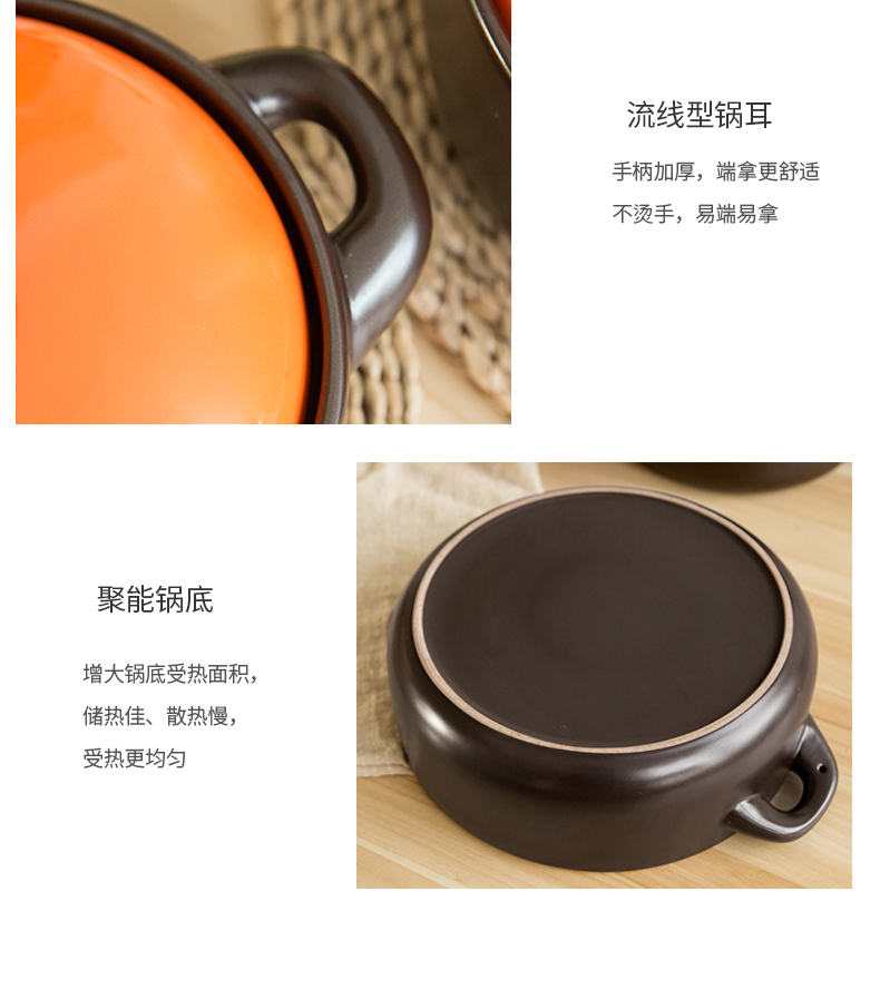 Orange leaf casserole high - temperature curing flame gas small ceramic crock soup soup rice casserole household soup stew