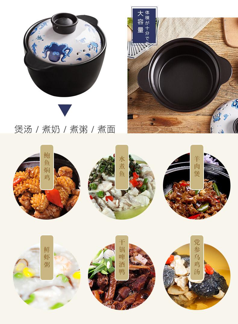 Orange leaf ceramic sand pot of porridge with high temperature resistant crock soup pot fire gas small casserole health household soup stew