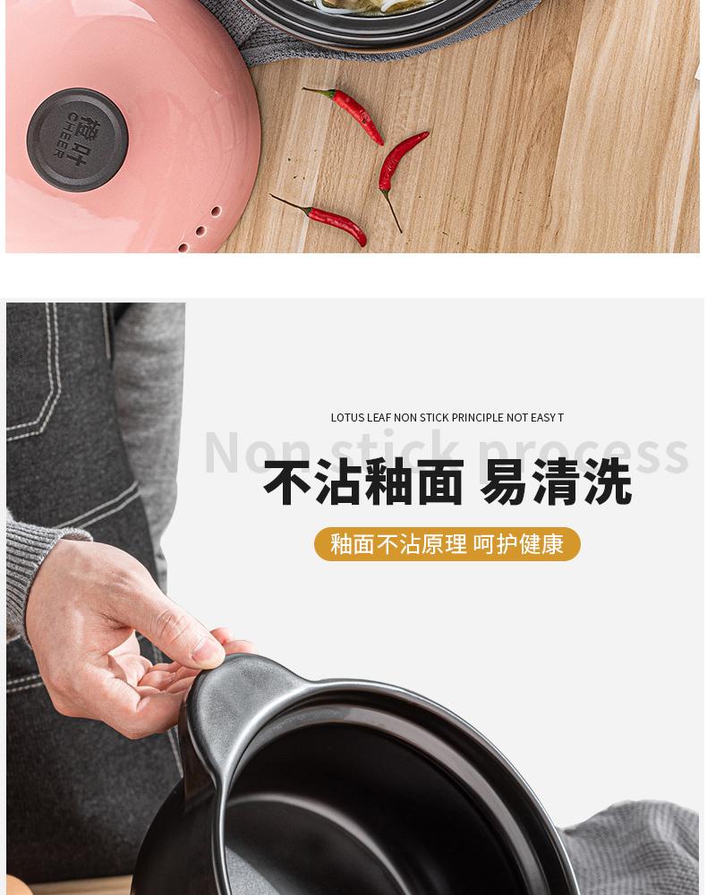 Orange leaf casserole stew household gas crock soup simmering little ceramic casserole soup rice, induction cooker pot