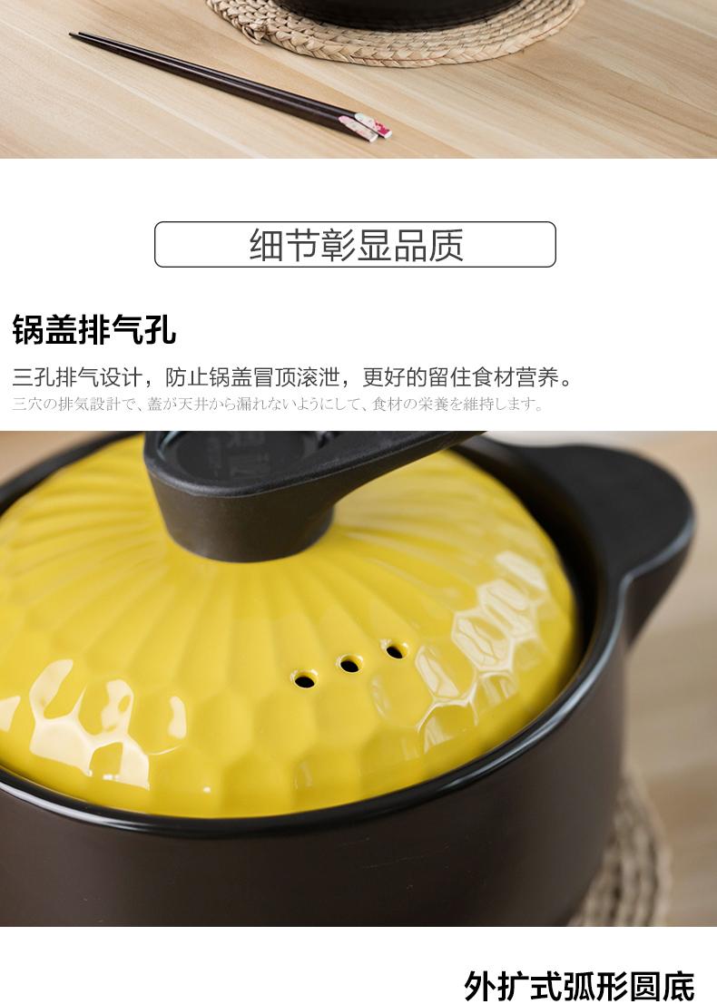 Orange leaf casserole stew household with handle the hot porridge simmering ceramic small casserole flame gas soup pot