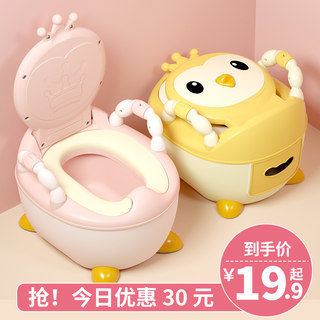 Children toilet toilet baby boy female children baby potty urinal bucket urinals large children toilet toilet seat