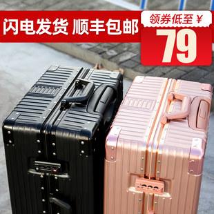 Род коробки колесного чемодан багажник маленькая девочка сильный прочный 20 дюймов посадка мужской пароль кожаный чемодан сын алюминиевая рама
