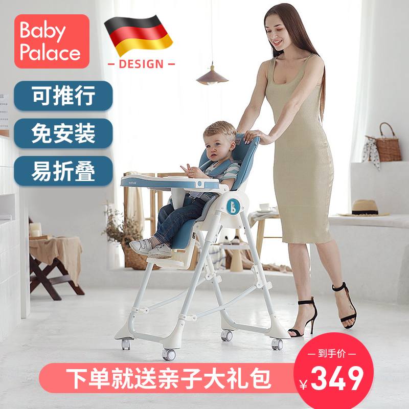 German baby dining chair children multi-functional baby foldable portable dining table and chair seat kids home