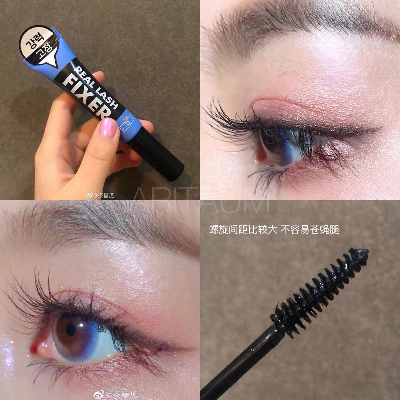 Hàn Quốc ARITAUM Amore IDOL Mascara FIXER Không thấm nước Primer Kiểu dáng Chất lỏng kéo dài Lông mi - Kem Mascara / Revitalash