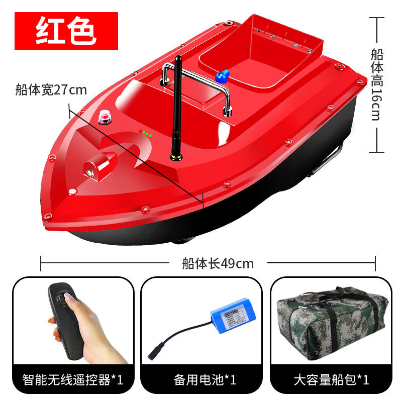 【три поколение обновление 】 красный Боевой корабль( автоматическая Исправленный маршрут)+ резервный аккумулятор + лодка пакет