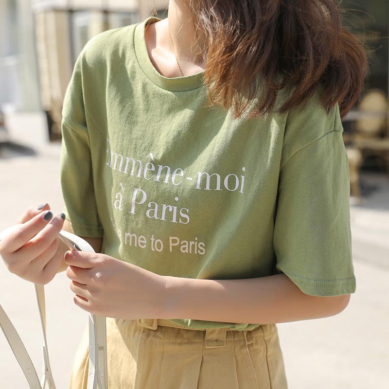 LRUD超火cec短袖心机T恤女小众2019夏新款宽松抹茶绿色牛油果上衣