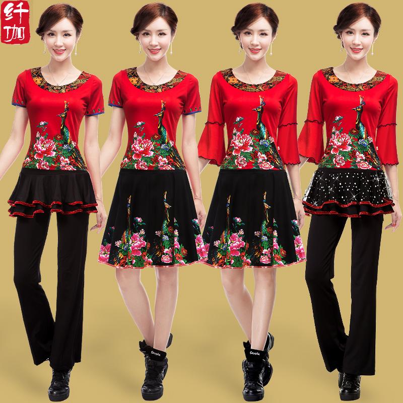 Хорошо га кадриль одежда новые наборы наряд 2018 весна сезон короткий рукав в пожилых женщина танец танцы одежда юбка-брюки
