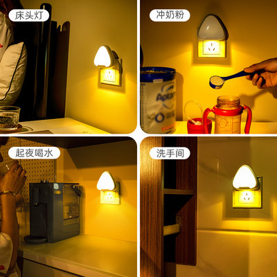 Creative nightlight USB pat lamp girls dormitory girl heart INS silicone bedroom bed sleep baby sleeping