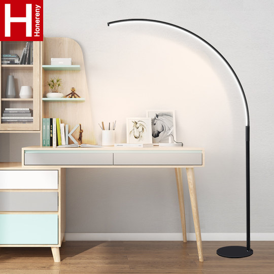 Floor lamp led Nordic simple modern living room study creative personality eye protection vertical bedside bedroom fishing lamp