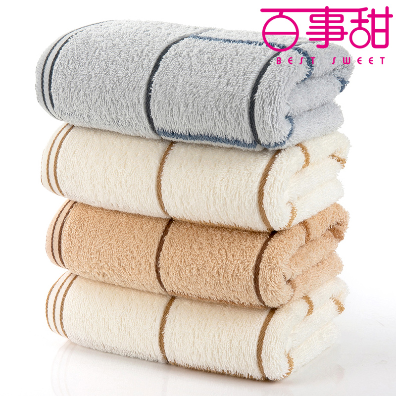 百事甜纯棉4条装大毛巾
