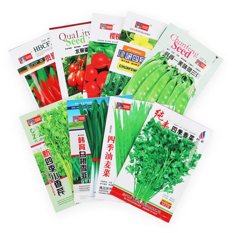 【拍10件】四季蔬菜种子62款