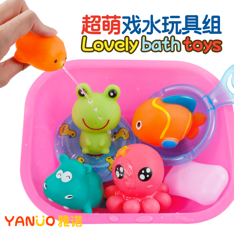USD 8.85] Baby baby bath bath toys children\'s suits soft octopus ...