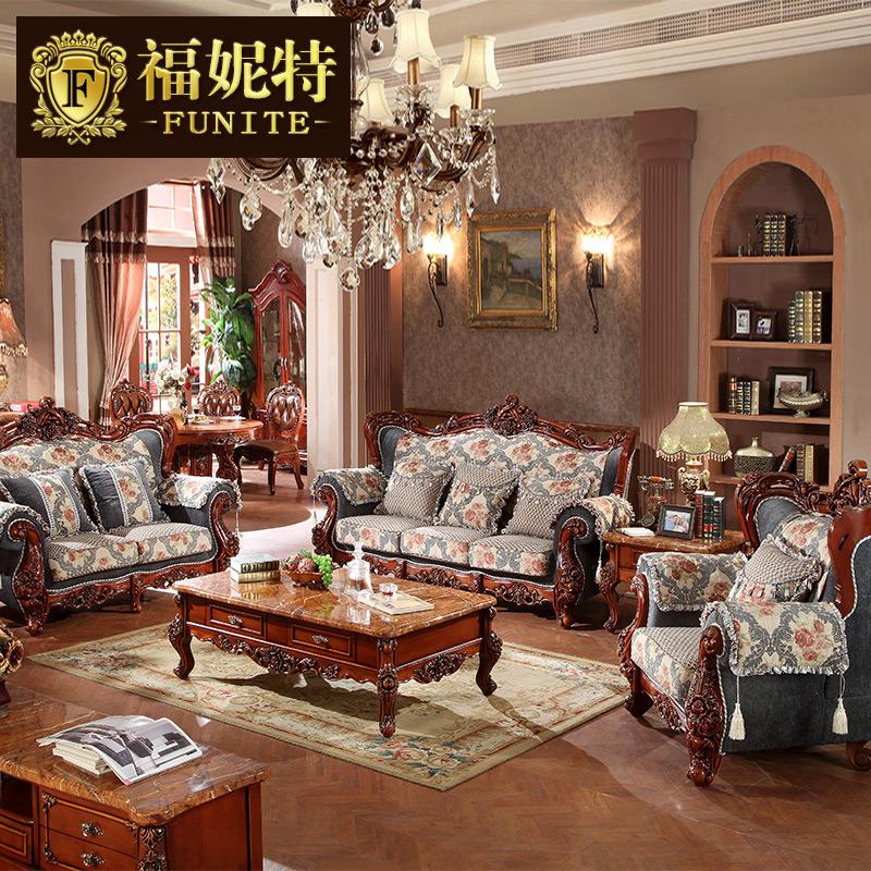 福妮特欧式布艺沙发123组合全实木客厅大户型新古典U型可拆洗沙发