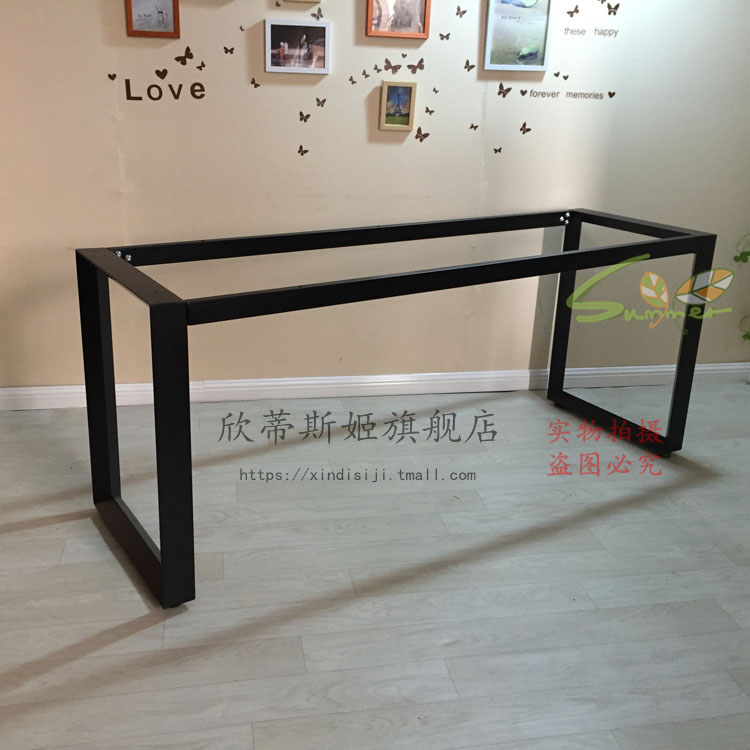 Xintisi Simple Table Legs Desk Legs Wrought Iron Table Legs Computer Desk  Legs Desk Legs Paint Bracket