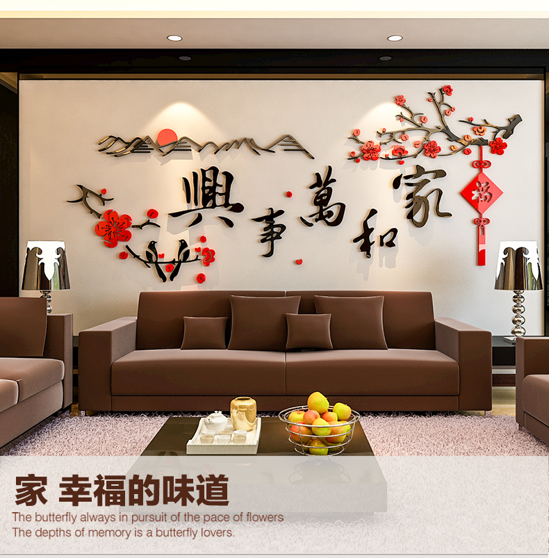 160cm x 73cm 3d acrylic wall sticker home d cor living