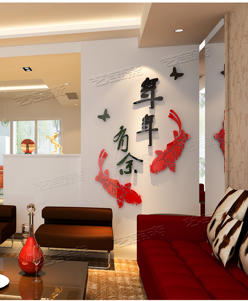 60cm 40cm 3d acrylic wall sticker home d cor new year