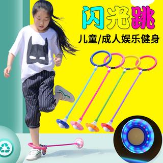 Флэш-кольца,  Цвет всплеск свет перейти QQ танец ребенок для взрослых прыжки круг жизнеспособность кольцо кукла перейти перейти перейти шаровые ступня кольцо жизнеспособность танец бар, цена 322 руб