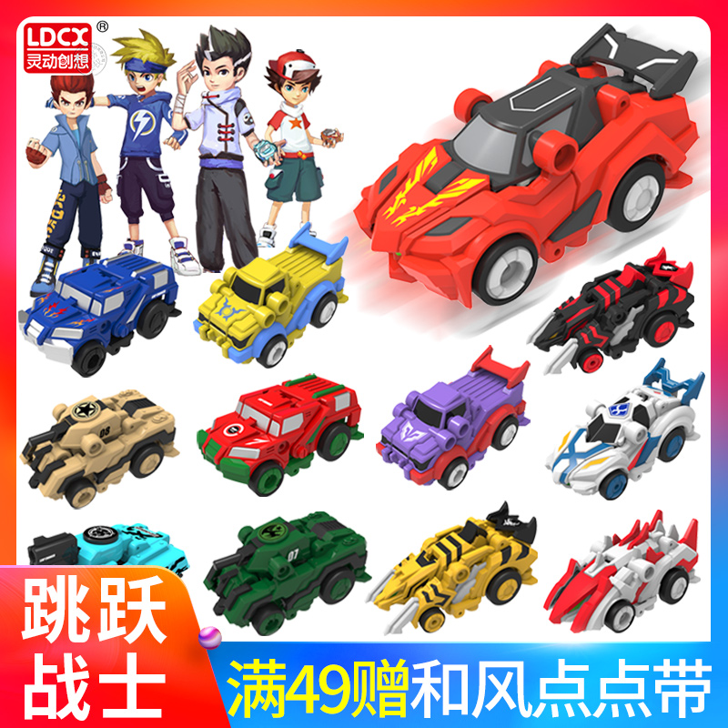 The spirit wants to jump warrior deformed chariot toy full set fire knight jump jumping Month Jump Flyer