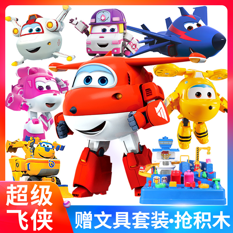 Super Flying Man toy set full set fifth Tiledi small blonde big yong large trumpet deformation robot