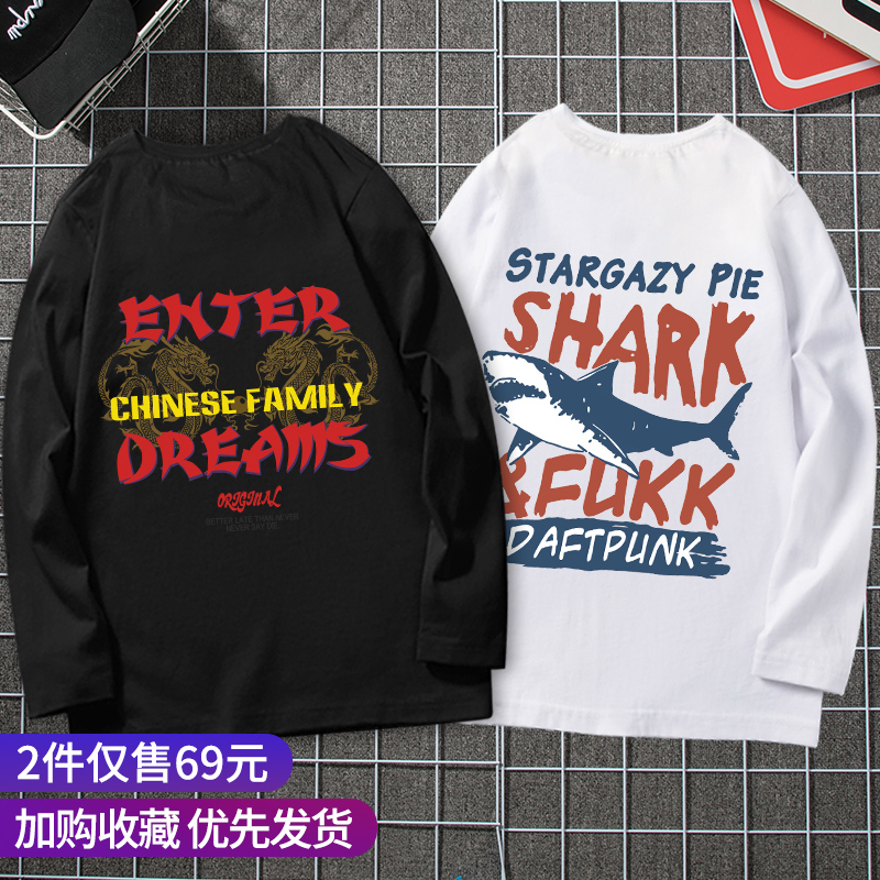 [LONG-SLEEVED 2 PIECES] BLACK / DOUBLE DRAGON LETTER + WHITE / SHARK