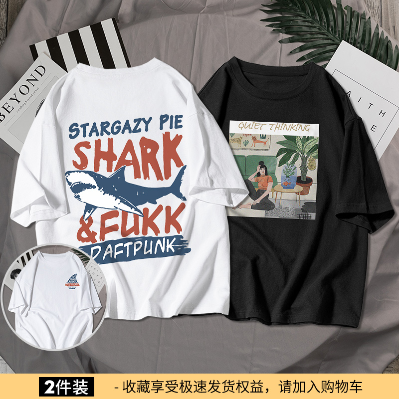 【pure Cotton-2 Pieces】 White / Shark-black / Thinking