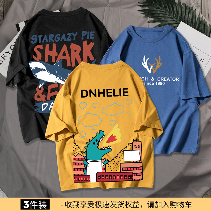 [3 Pieces] Pure Cotton-black / Shark-turmeric / Spitfire Dinosaur-haze Blue / Antler Letters