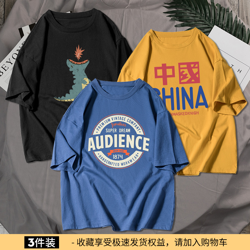 [3 Pieces] Pure Cotton-haze Blue / 1874-black / Little Dinosaur-turmeric / China