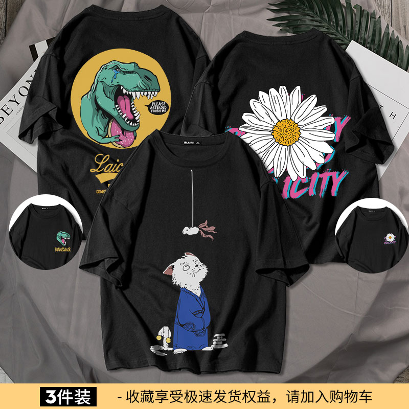 [3 Pieces] Pure Cotton-black/fishing-black/dinosaur-black/daisy