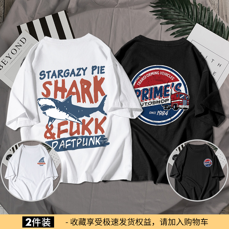 [cotton-2 Pieces] White / Shark-black / Auto Store