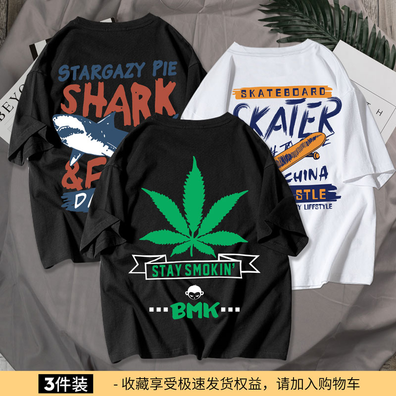 [3 Pieces] Pure Cotton-black / Shark-white / Skateboard-black / Green Leaf Monkey