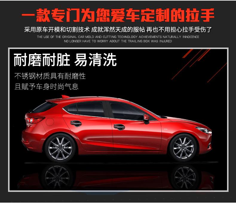 Ốp hõm và tay nắm cửa ngoài xe Mazda 3 2018 - ảnh 6