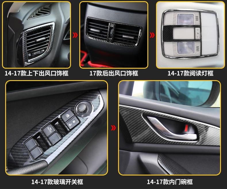 Bộ full nội thất đen cacbon Mazda 3 2014 - 2018 - ảnh 5