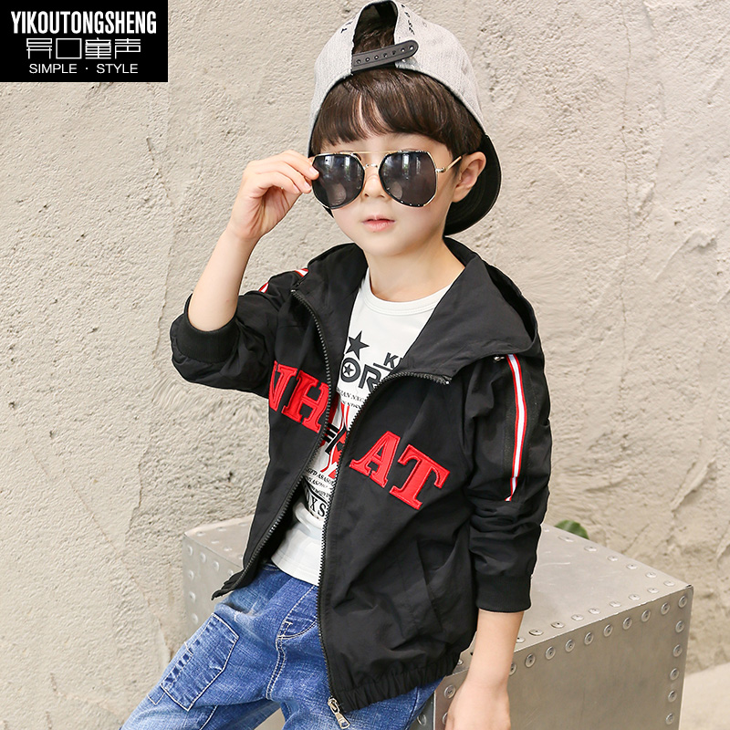 de70142a03db Children s clothing boys autumn 2017 new coat 5-year-old boy spring coat 6.  Zoom · lightbox moreview · lightbox moreview · lightbox moreview · lightbox  ...