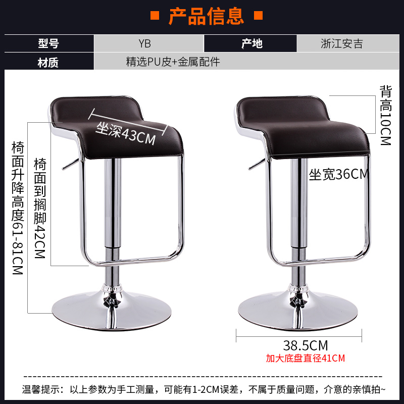 Kerun Bar Stool Lift European Style High Chair Rotating Modern