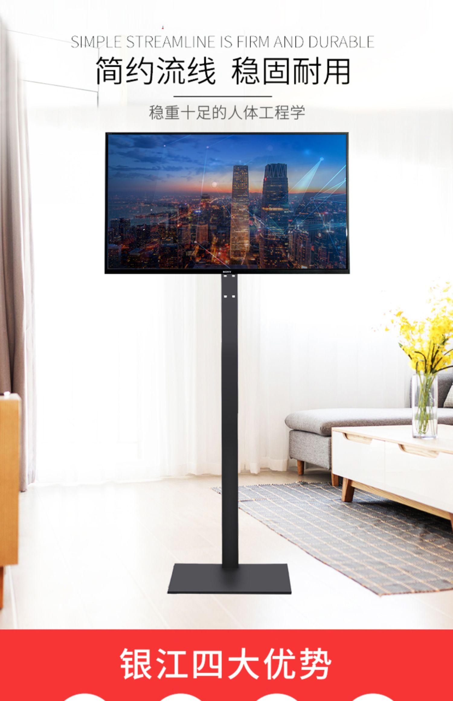 隐形电视机底座落地式支架子可移动免打孔显示器小米海信创维万能商品详情图
