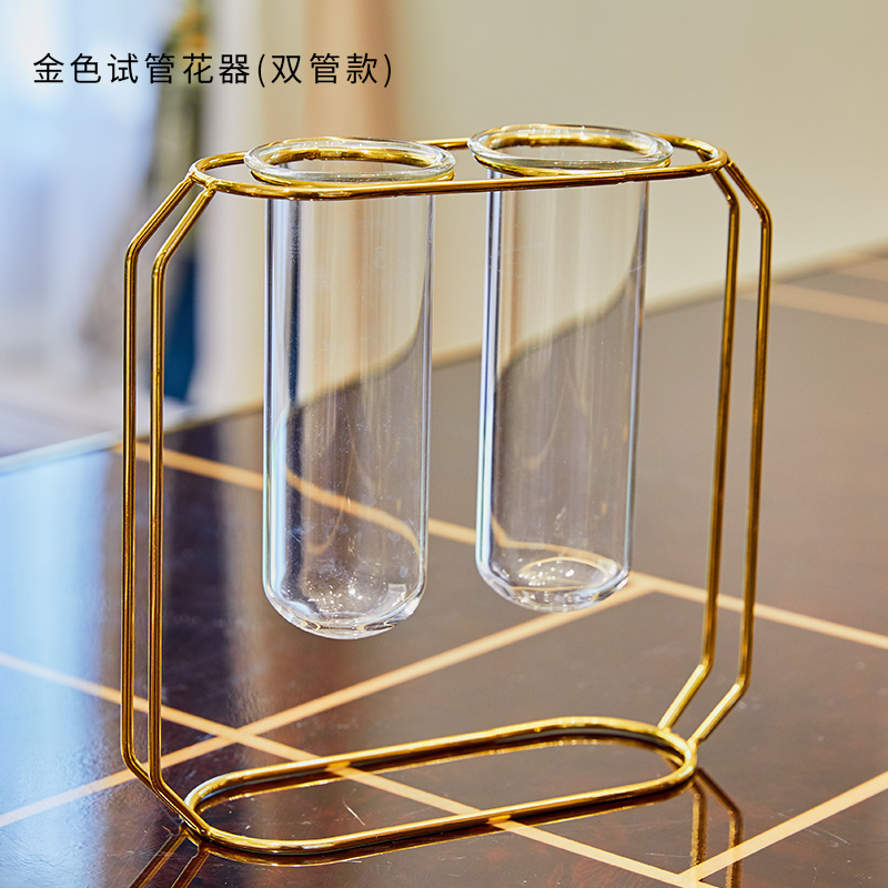 Golden test tube flower vase [combination models]
