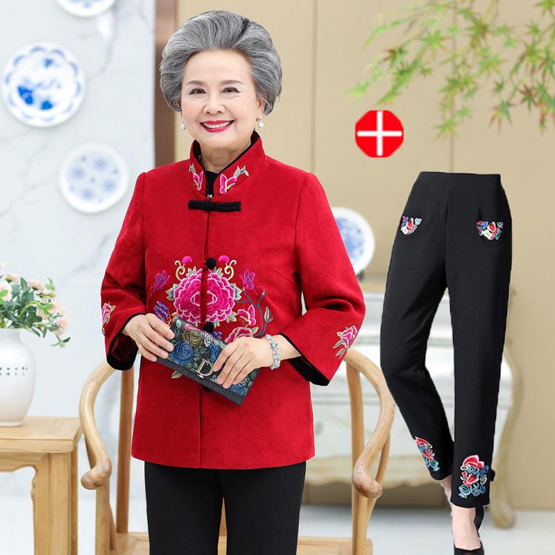 中老年人女春秋装衣服装喜庆外套溥奶奶50岁老太太过寿老人唐装
