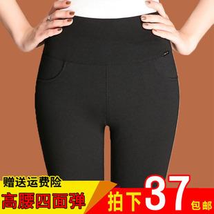 Леггинсы Леггинсы весной 2017, новый женский Хан издание Джокер верхней одежды тонкий срез плюс бархат ноги брюки осень женские брюки карандаш