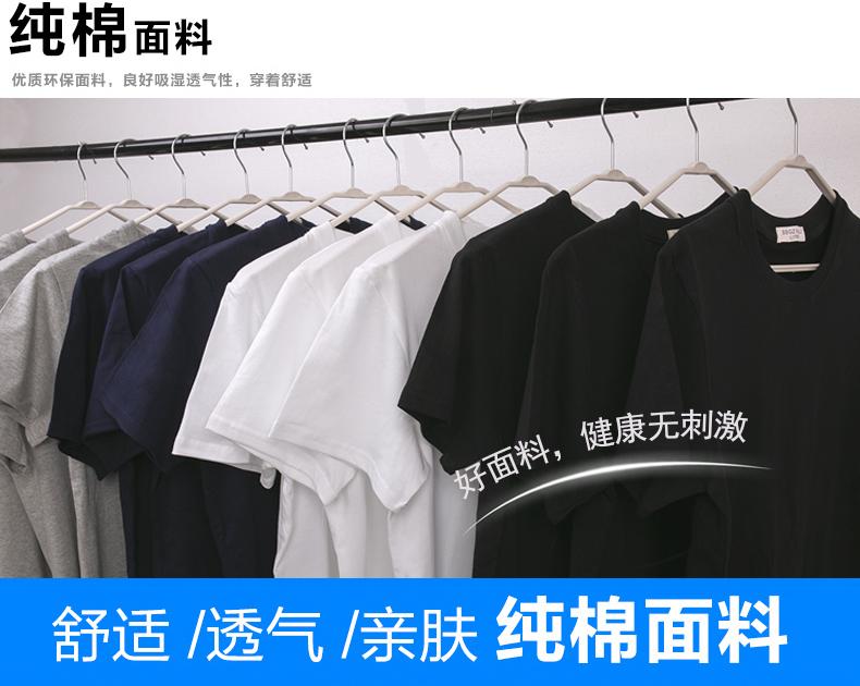 Nam ngắn tay t-shirt mới vòng cổ loose quần áo mùa hè Hàn Quốc phiên bản của xu hướng của cotton kích thước lớn mùa hè nam quần áo nam quần áo