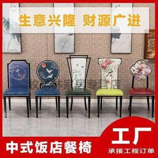 The new restaurant features Chinese hot pot meal tables and chairs as hotel banquet chairs minimalist box complex classical style wrought iron chairs
