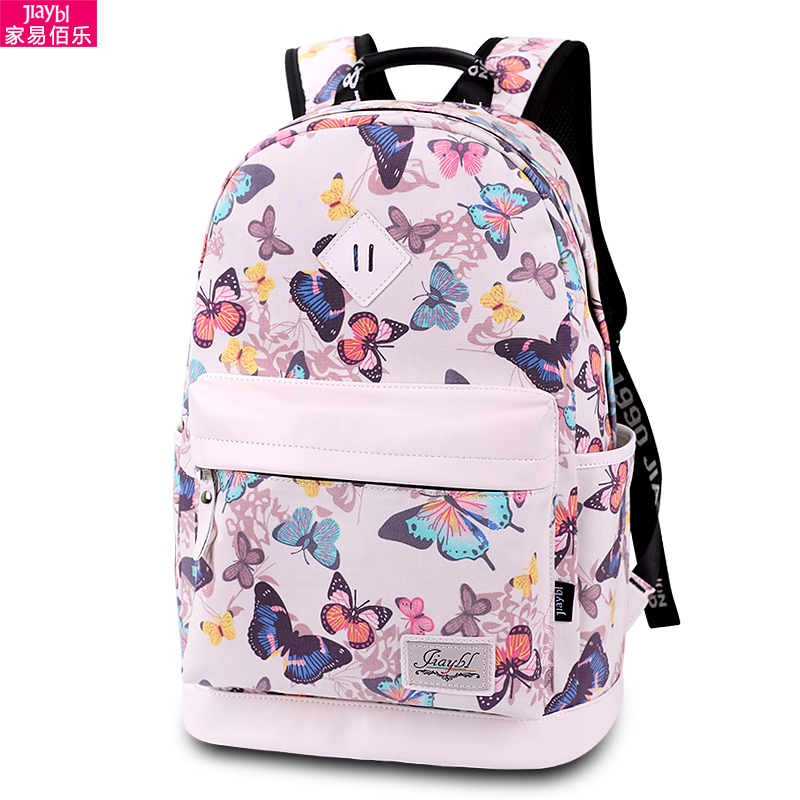 71d2a251a2f3 Backpack female Korean version of the campus small fresh large-capacity bag  college students high school students travel waterproof backpack tide