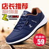 Crocodile winter plus velvet cotton shoes men's shoes Korean version of the trend of wild travel sports and leisure running tide shoes men's shoes