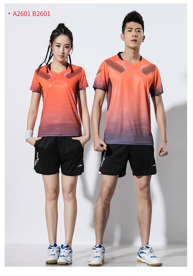排球服套装队服女排球衣定製比赛服装气排球服男短袖运动训练印字详细照片