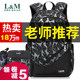 Men's doubles backpack shoulder bag large capacity travel bag young junior high school students schoolbag male fashion