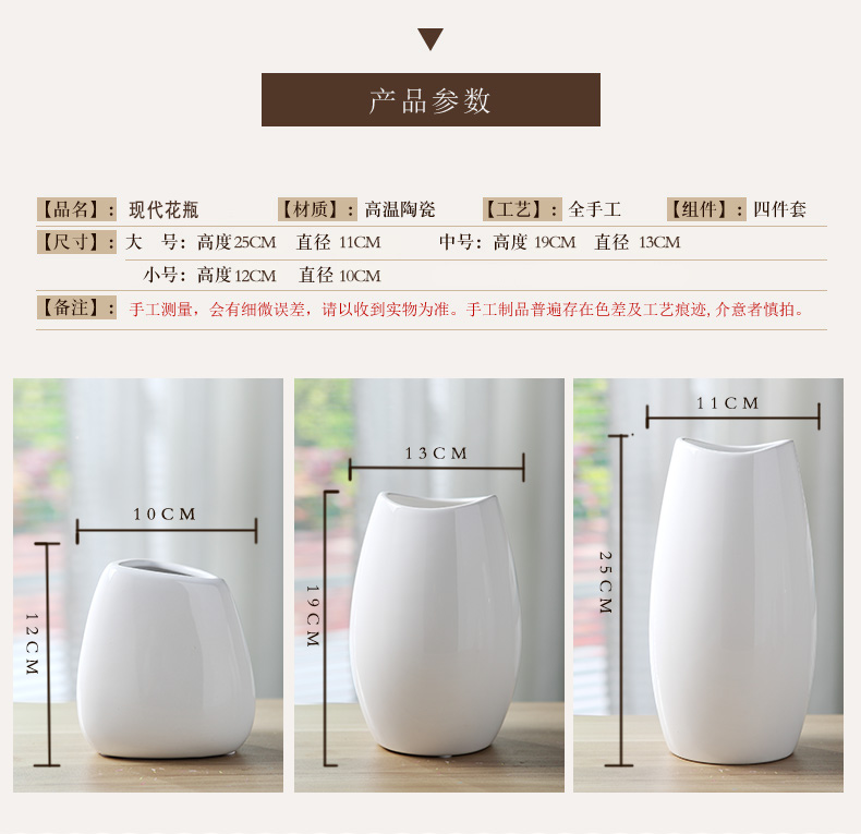 Jingdezhen ceramics creative modern Chinese style household vase sitting room porch flower arranging dried flower adornment furnishing articles suit