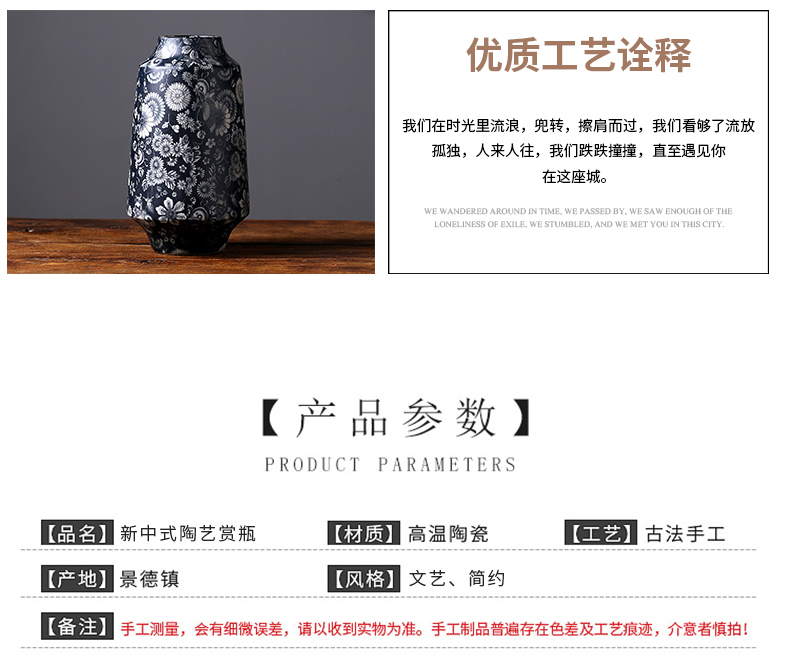 Jingdezhen ceramics from European I and contracted vase sitting room porch decoration decoration flower arranging manual arts and crafts