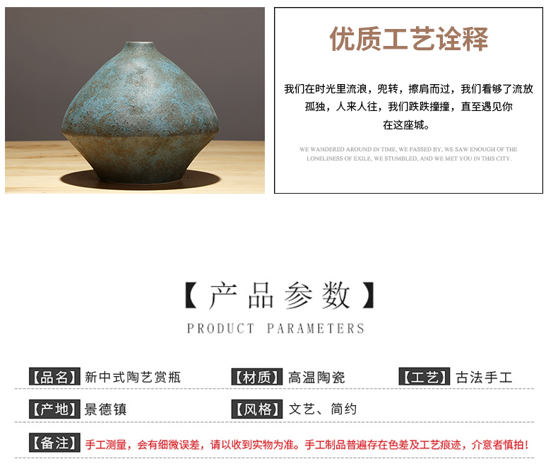 Jingdezhen ceramics vase I home sitting room porch place to suit the new Chinese style table decoration decoration