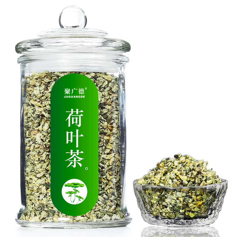 【精美罐装】荷叶茶干荷花叶片