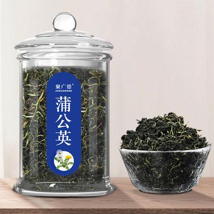 【3罐装】蒲公英茶 茶叶 花茶 长白山野生茶