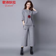 新款韩版宽松上衣 阔腿裤 两件套